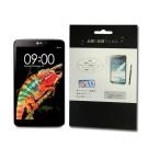 LG G TABLET 8.3(V500)平板專用鑽石面螢幕保護貼