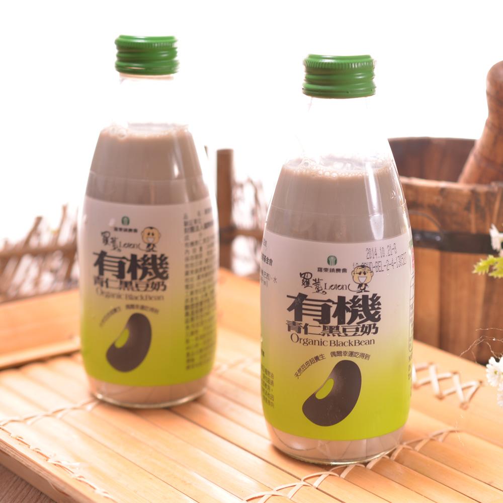 得福 羅東農會 羅董有機青仁黑豆奶 24瓶 (245ml/瓶)