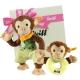 STEIFF德國金耳釦泰迪熊 - 猴子 玩偶 手搖鈴(禮盒) product thumbnail 1