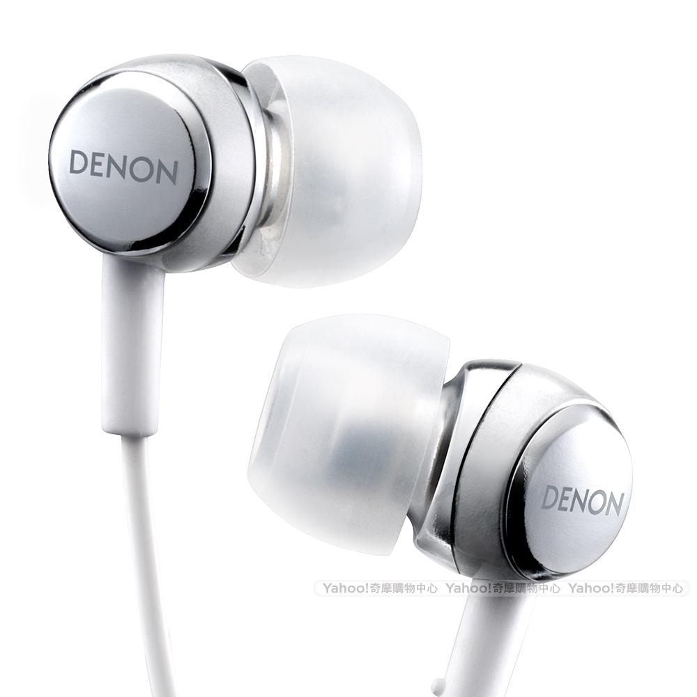 DENON AH-C260 In-Ear Headphone 耳道耳機 晶鑽銀