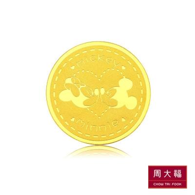 周大福 迪士尼經典系列 永結同心黃金金章/金幣