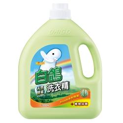白鴿 天然酵素洗衣精 植物抑菌-3000g