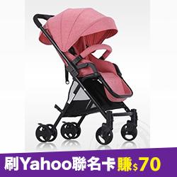 嬰兒輕便折疊傘車