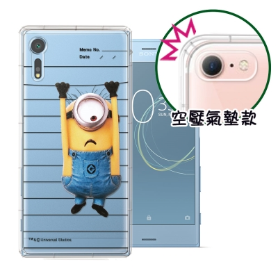 正版Minions小小兵 SONY Xperia XZs / XZ空壓安全手機殼(筆記本)