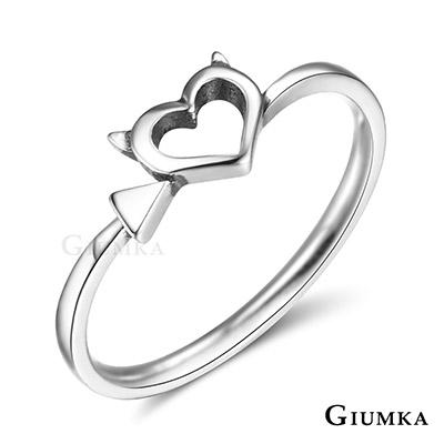 GIUMKA純銀戒指 甜心小惡魔925銀戒女尾戒