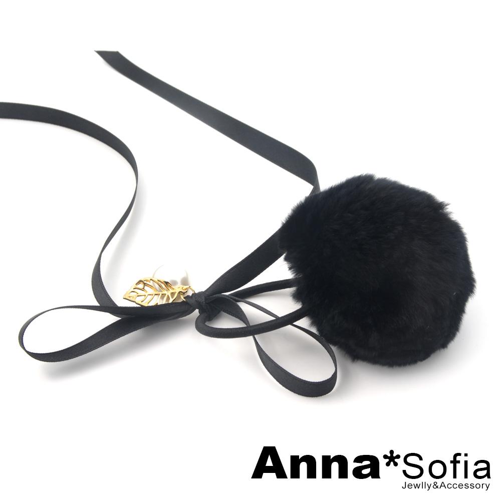 AnnaSofia 兔毛球長綁結 純手工彈性髮束髮圈髮繩(黑球系)