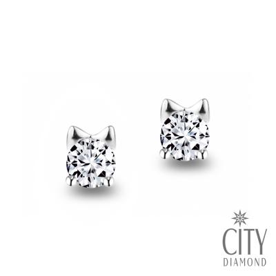 City Diamond【喵喵/貓咪】20分鑽石耳環(白K)