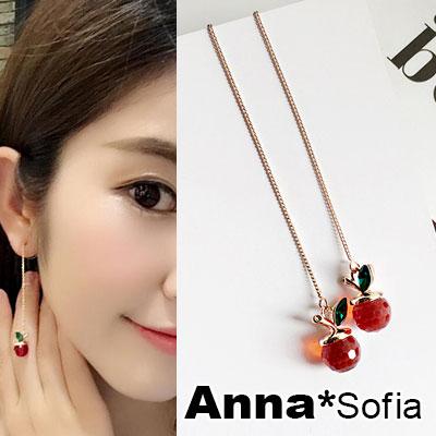 【2件399】AnnaSofia 甜紅美晶櫻桃 長耳線耳針耳環(金系)