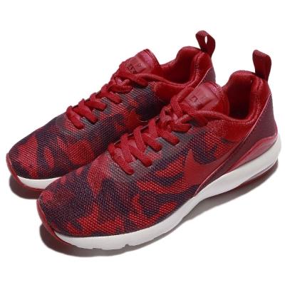 Nike Wmns Air Max Siren女鞋