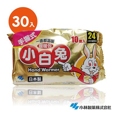日本小林製藥小白兔暖暖包-握式30入