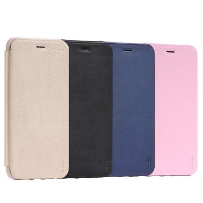 hoco-Apple-iPhone-7-Plus-果戀納帕款皮套