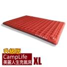 【台灣 CampLife】升級版 美麗人生充氣床墊XL號_烈焰橘