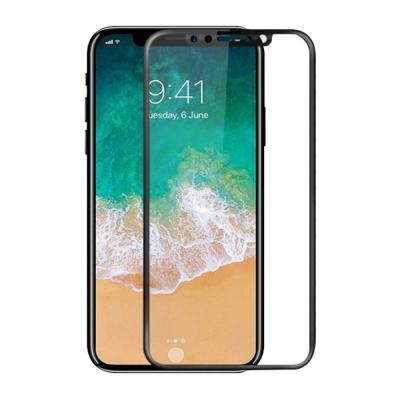 Cooyee Apple iPhone X 滿版玻璃貼-霧面亮邊-全膠