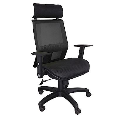 邏爵-耶華T造型腰枕全網電腦椅/辦公椅/主管椅
