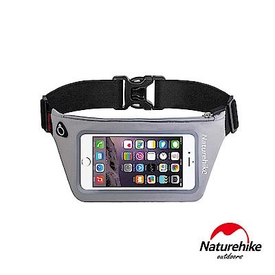 Naturehike 反光防水可透視貼身路跑運動腰包 手機包 灰色-急