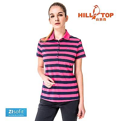 【hilltop山頂鳥】女款吸濕排汗抗UV彈性POLO衫S14FE8-粉紅底藍條