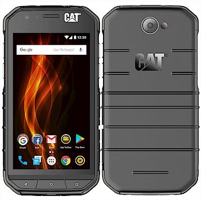 CAT S31 4.7吋大電量三防手機