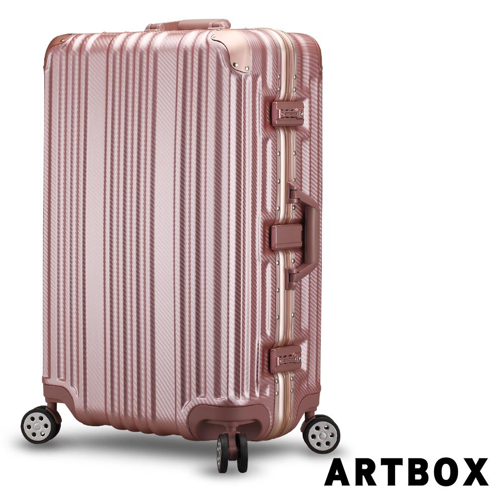 【ARTBOX】鐵城司令 29吋碳纖維紋鋁框行李箱(玫瑰金)