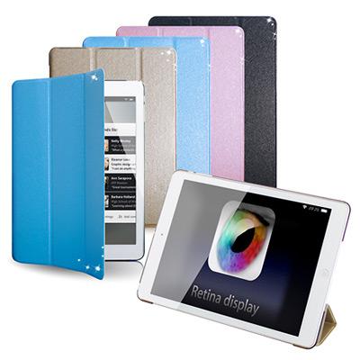 APPLE iPad mini 2 retina 冰晶蜜絲紋 超薄三折保護套