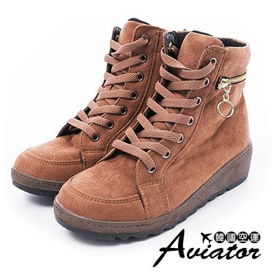 Aviator*韓國空運-正韓製造型拉鍊綁帶中筒楔型鞋-咖