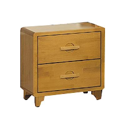 品家居 畢維斯1.7尺柚木紋實木二抽床頭櫃-50x42x54cm-免組