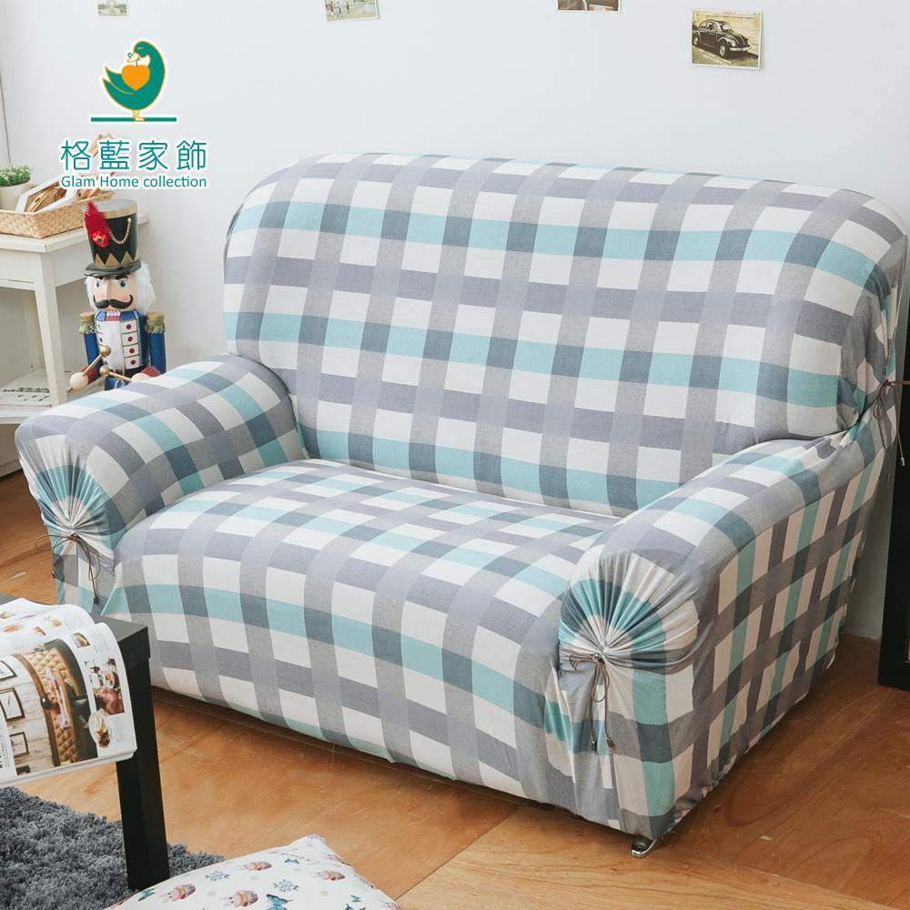 格藍家飾 愛琴海涼感彈性沙發套4人-格紋灰
