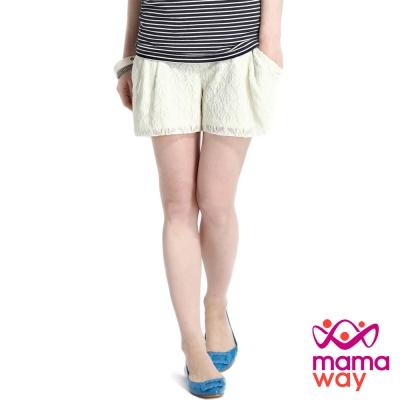 Mamaway 孕期蕾絲褲裙.孕婦褲(共二色)