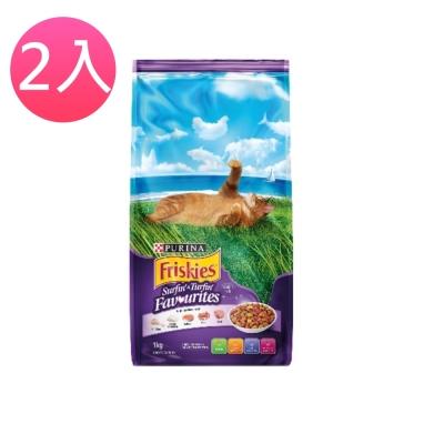 Friskies喜躍《海陸雙重滋味口味》貓乾糧 1.2kg (兩包組)