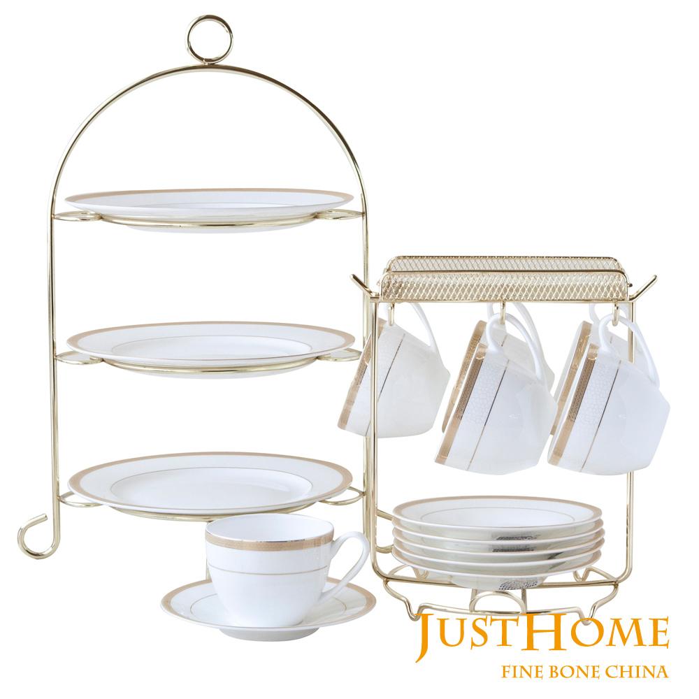 Just Home金莎高級骨瓷17件午茶組6入咖啡杯三層蛋糕盤組