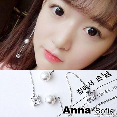 【3件5折】AnnaSofia 方晶氛珠長鍊 穿線耳線耳針耳環(銀系)
