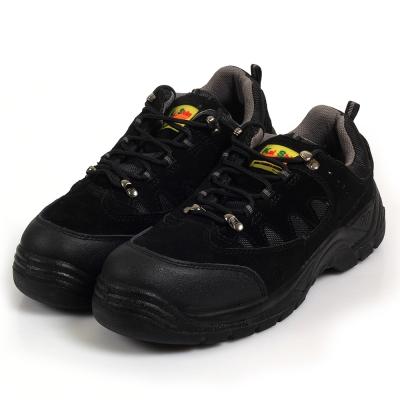 Kai Shin 鋼包頭 防穿刺 安全工作鞋 黑色
