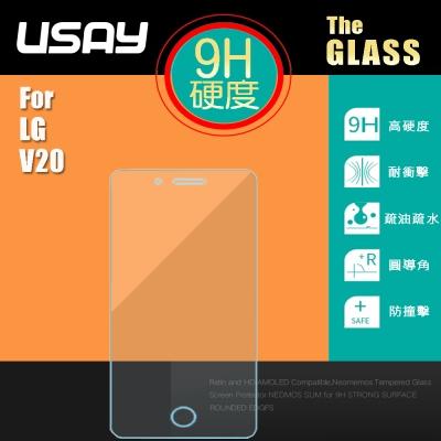 USAY LG V20 鋼化玻璃保護貼(兩入特價198)