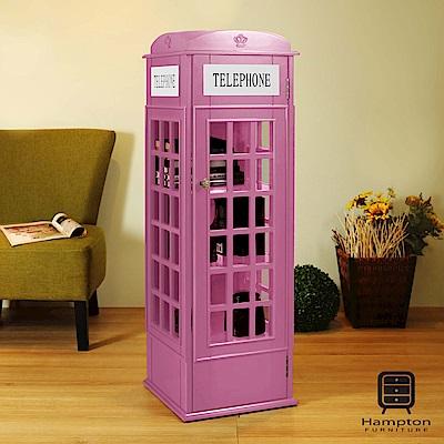 漢妮Hampton電話亭置物櫃-粉紅36x36x114cm