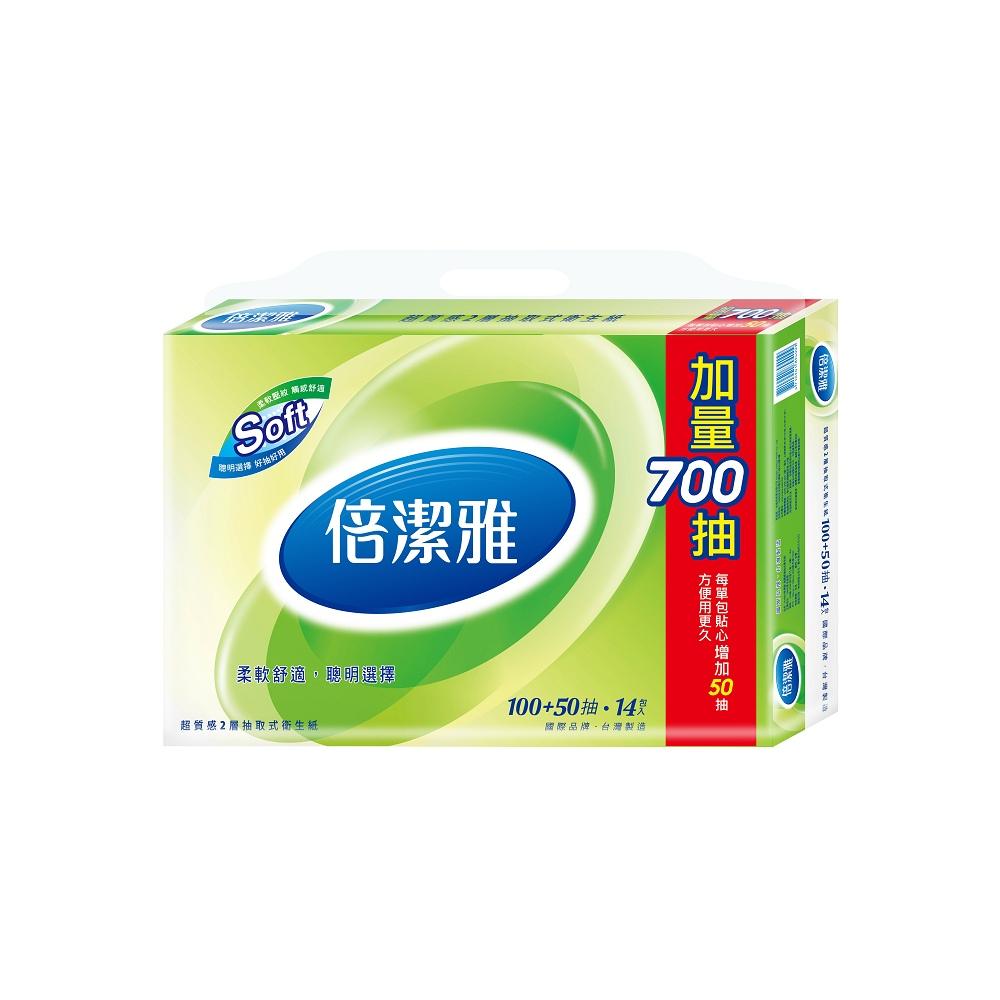 倍潔雅超質感抽取式衛生紙150抽X84包/箱