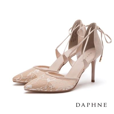 達芙妮DAPHNE 高跟鞋-交叉綁帶蕾絲尖頭鞋-膚