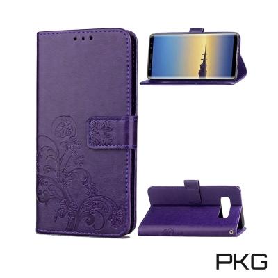PKG 三星NOTE8 側翻式皮套-精緻壓花皮套系列-幸運草-紫色