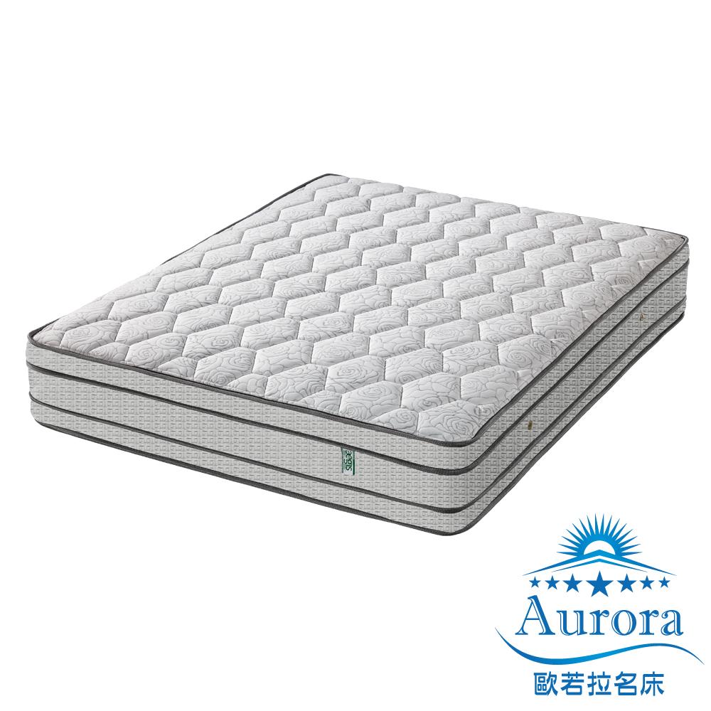 歐若拉 玫瑰四線AEGIS抗菌舒柔布獨立筒床墊-單人加大3.5尺