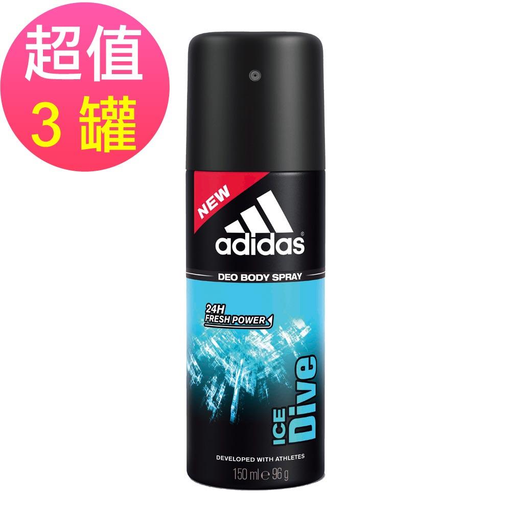 adidas愛迪達 男用香體噴霧(品味透涼)x3罐(150ml/罐)