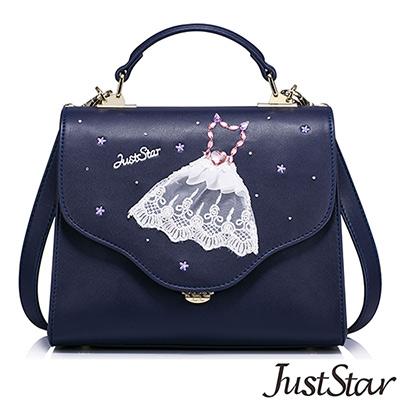 Just Star My dress夢幻手提斜背包  璀璨藍