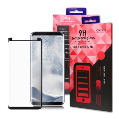 Oweida 三星 S8+ 3D全滿版鋼化玻璃保護貼-黑色 (全膠)