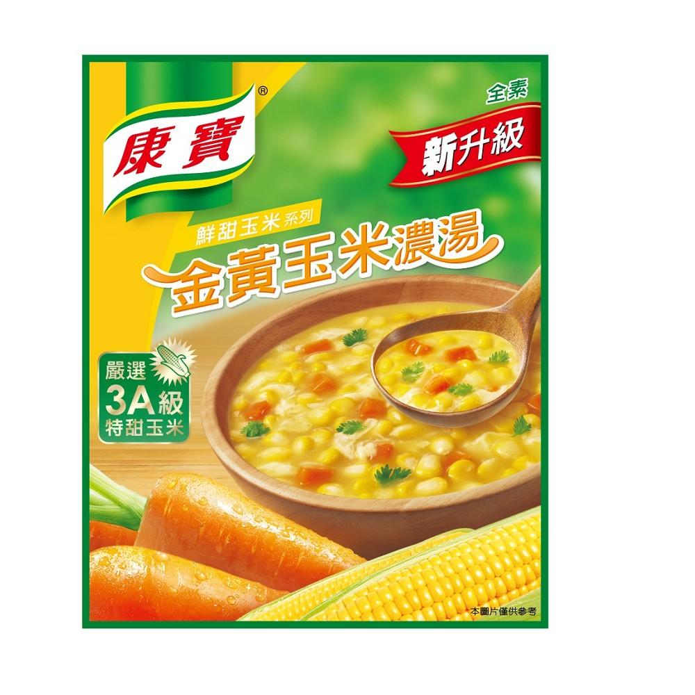 康寶 新金黃玉米濃湯(64g)