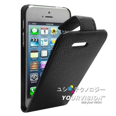 Yourvision iPhone 5 / 5S/SE (磁扣)下掀可立式麗緻紋...