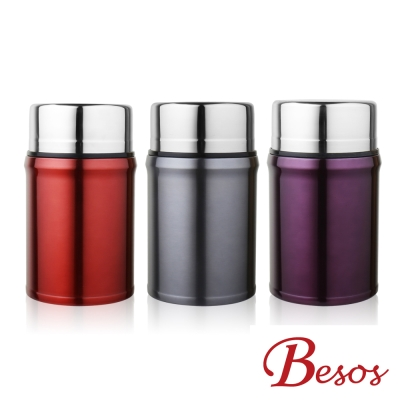 Besos 316不鏽鋼輕量真空保溫食物罐900ML附湯匙&提袋(3色可選)