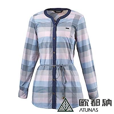【ATUNAS 歐都納】女款吸濕排汗防曬長袖格子長版襯衫A-S1404W藍粉格