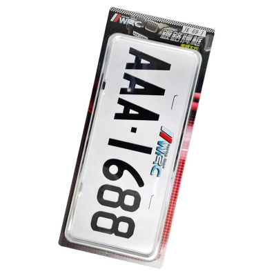 WRC 新式七碼車牌框底座