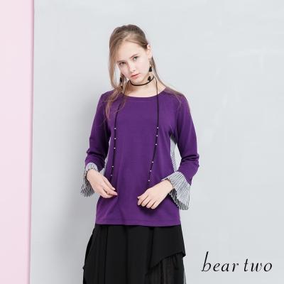beartwo網路獨家-素色百搭棉質拼接條紋上衣(二色)