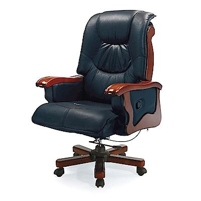 GD綠設家 里卡皮革多功能主管椅/辦公椅-75x65x125cm免組