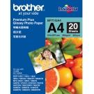 Brother A4 特級光面相紙 (20入)