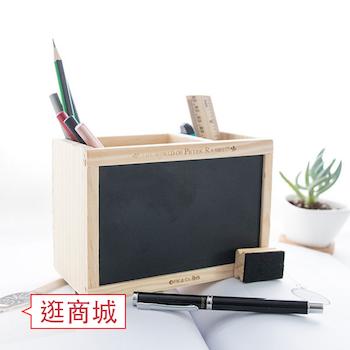 木質小黑板桌面收納盒