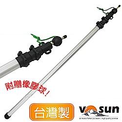 【VOSUN】台灣製 彈扣式加長鋁合金三節可調式營柱(96-230cm.單支)